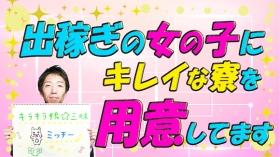 キラキラ娘☆三昧