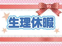 キラメキ!乙女学園で働くメリット7