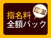 京橋きらら