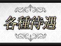 木更津人妻城で働くメリット3