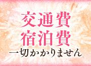 White Kiss me 倉敷店(ホワイトグループ)