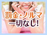 ミスコレ横浜で働くメリット6
