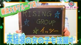 ミスコレ横浜のスタッフによるお仕事紹介動画