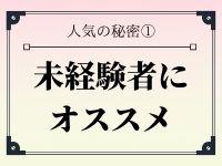 コマダム倶楽部 梅田店で働くメリット1