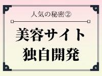 コマダム倶楽部 梅田店で働くメリット2