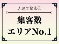 コマダム倶楽部 梅田店で働くメリット3