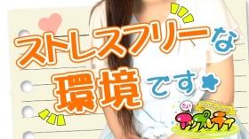 アロママッサージのお店 アップルティ北九州店に在籍する女の子のお仕事紹介動画
