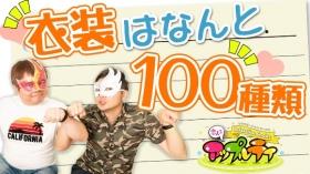 アロママッサージのお店 アップルティ北九州店のバニキシャ(スタッフ)動画