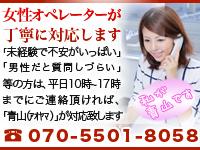 福岡回春性感マッサージ倶楽部