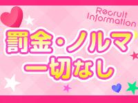 川崎制服アイドルソープ KiSeKiで働くメリット1