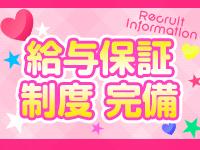 川崎制服アイドルソープ KiSeKiで働くメリット3