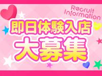 川崎制服アイドルソープ KiSeKiで働くメリット4