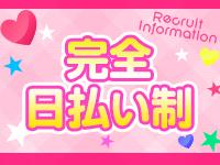 川崎制服アイドルソープ KiSeKiで働くメリット5