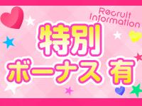 川崎制服アイドルソープ KiSeKiで働くメリット6