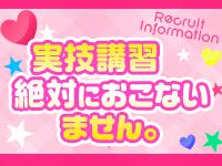 川崎制服アイドルソープ KiSeKiで働くメリット7