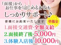 顔出し出来ない素人女子(熊本ハレ系)で働くメリット2