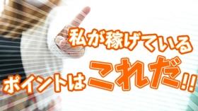 熊本DEマットっ(熊本ハレ系)の求人動画