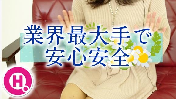 エロカワ奥さまの求人動画