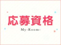 My-Room(JPRグループ)で働くメリット1