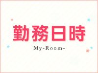 My-Room(JPRグループ)で働くメリット2