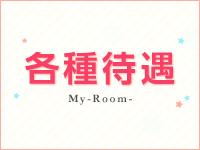 My-Room(JPRグループ)で働くメリット3