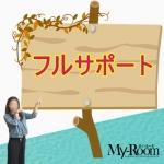 My-Room(JPRグループ)で働くメリット5
