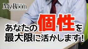 My-Room(JPRグループ)の求人動画