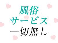 神田ナースクリニック