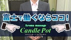 Candle pot(キャンドルポット)のスタッフによるお仕事紹介動画