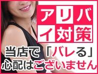 こあくまな人妻たち広島店(Kグループ)
