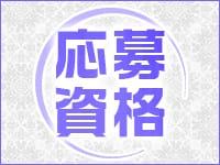 神戸性感帯アロマ30