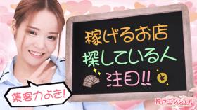 神戸エンジェルに在籍する女の子のお仕事紹介動画