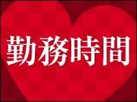 神戸デリヘル LOVE GAME