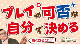 神戸レッドドラゴンのスタッフによるお仕事紹介動画