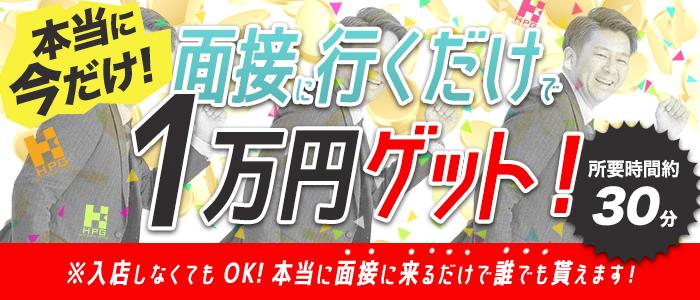 神戸ホットポイントグループの求人画像