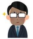 神戸ロイヤルの面接人画像