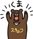 癒しのKOBE MEN'S SPA(神戸メンズスパ)の面接人画像