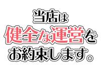 癒しのKOBE MEN'S SPA(神戸メンズスパ)で働くメリット4