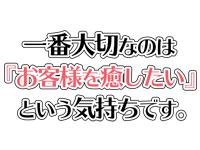 癒しのKOBE MEN'S SPA(神戸メンズスパ)で働くメリット5