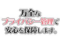癒しのKOBE MEN'S SPA(神戸メンズスパ)で働くメリット6