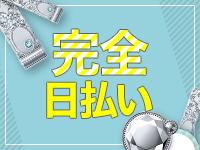 恋泥棒 松山店・宇和島店で働くメリット1