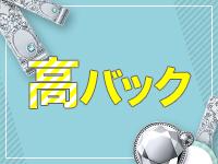 恋泥棒 松山店・宇和島店で働くメリット3