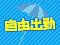 KOIMONOGATARI-恋物語-で働くメリット2