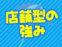 KOIMONOGATARI-恋物語-で働くメリット5