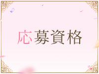 ~恋ヌキFactory~で働くメリット1