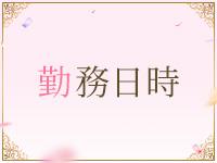 ~恋ヌキFactory~で働くメリット2
