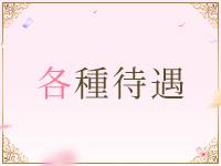 ~恋ヌキFactory~で働くメリット3