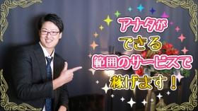 恋して♡プリンセスの求人動画
