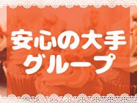 nico+(ニコプラス)博多店で働くメリット5