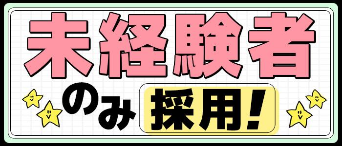 nico+(ニコプラス)博多店